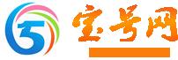 【宝号网】北京手机号码_选手机靓号_北京手机号码,网上选号网